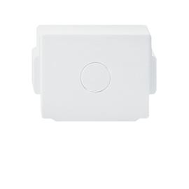 22157793 ZUMTOBEL ZX2 T-E PAAR ENDKAPPE TRAGSCHIENE ZX2-SYSTEM Produktbild