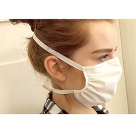 Mundschutz/Behelfsschutz wiederverwendbar Produktbild