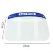 Gesichtsschutz Plexi, Face Shield verstellbar zum Tragen mit od. ohne Helm Produktbild