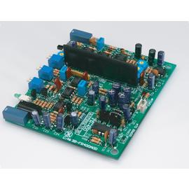 FS40 RCS Anti-Feedback-modul Produktbild