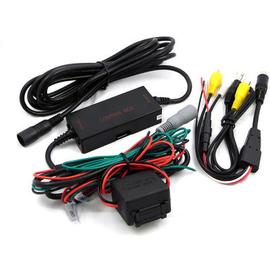 2.75.484.00138 Snooper 24V Adaptersatz Rückfahrkamera Produktbild