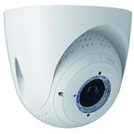 MX-PTMount-OPT-PW Mobotix PTMount für S15D/S14D, weiß Produktbild