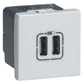 079394 Legrand MSC USB-LADEMODUL 2-FACH ALU Produktbild