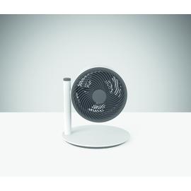 45483 Boneco F210 Air Shower Stand Ventilator 22,5cm 270 Grad drehbar Produktbild
