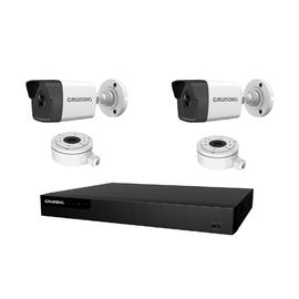 LABOE-IPKIT1 Grundig IP Set Überwachungssystem m.Digitalaufzeichnung Produktbild