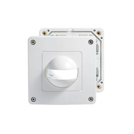 EM10055157 ESY-LUX ABDECKUNG IP44 WEISS RAL9010 F. UP-BEWEGUNGSMELDER Produktbild