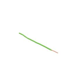 H07V-U YE 1,5 grün 100m Ring PVC-Aderleitung Produktbild